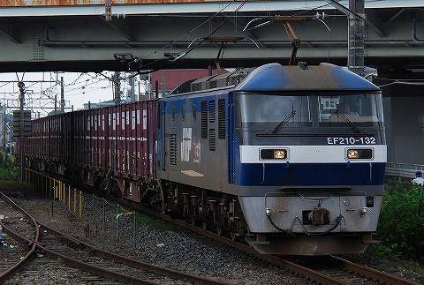 Ef210132_higashiomiya
