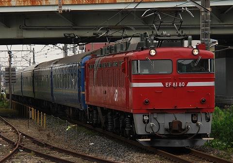 Ef8180_higashiomiya