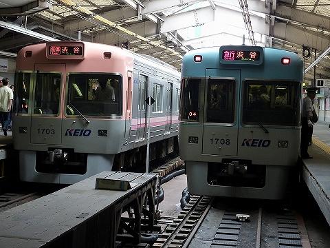 Keio1000_kichijyoji0907