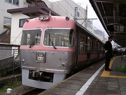 Keio3717_2001