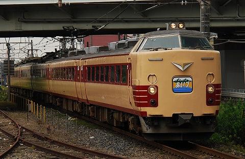 Type485_higashiomiya0907