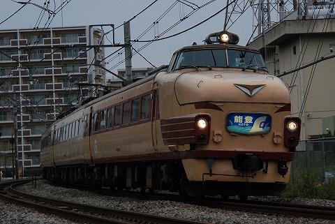 Type489_miyahara090705
