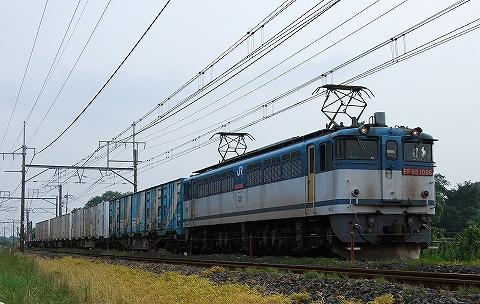 Ef651098_hasuda0907