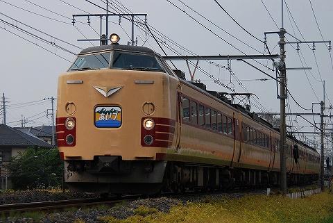 Type485_hasuda09071