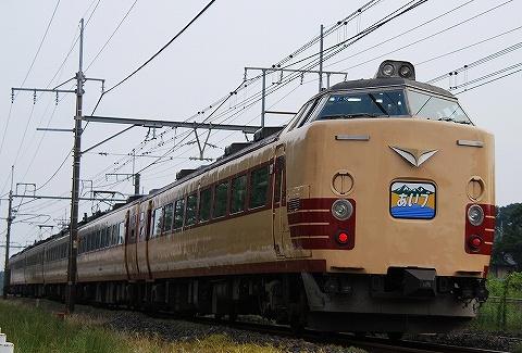Type485_hasuda09072