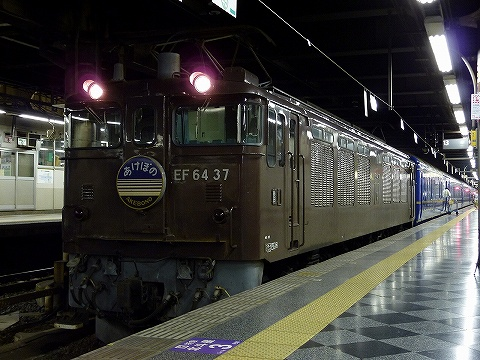 Ef6437_ueno0907061