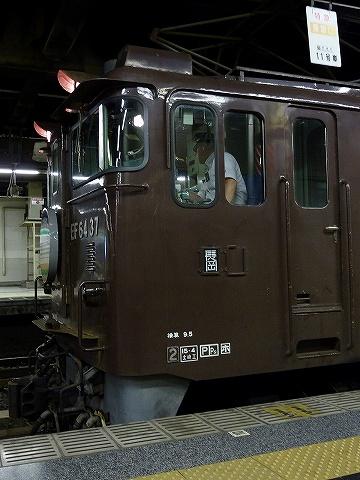 Ef6437_ueno0907062