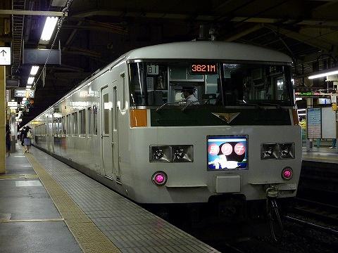 Type185_ueno0907061