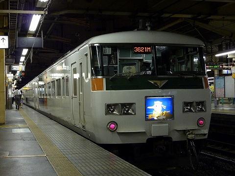 Type185_ueno0907062