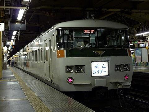 Type185_ueno0907063