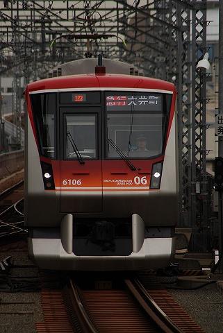 Tokyu6000_ohimachi09073