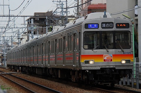 Tokyu8090_todoroki0907