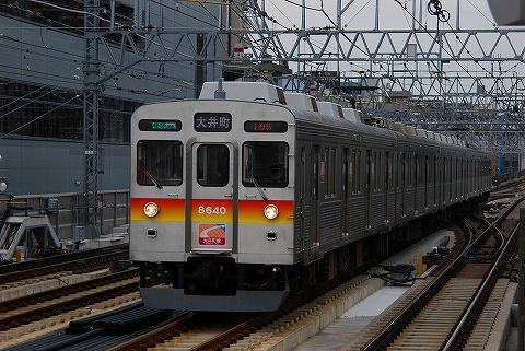 Tokyu8500_takatsu09072