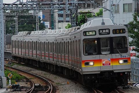 Tokyu8590_hatanodai0907