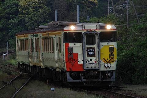 Kiha47_nagatofutami0905