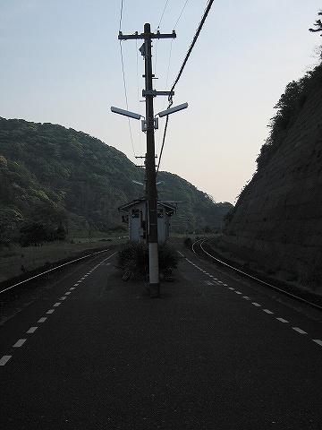 Nagatofutamihome
