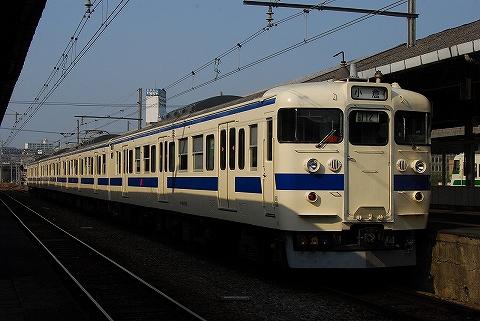 Type411_shimonoseki
