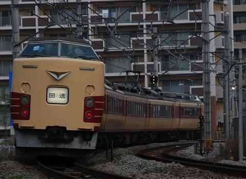 Type183_miyahara090719