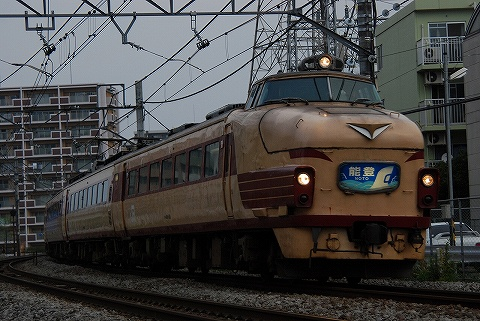 Type489_miyahara090719