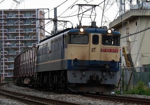 Ef651072_miyahara090720