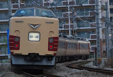 Type183_miyahara090720