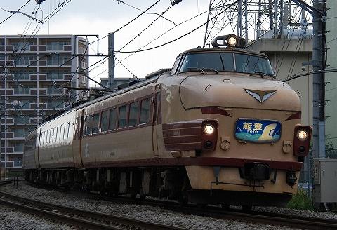 Type489_miyahara090720