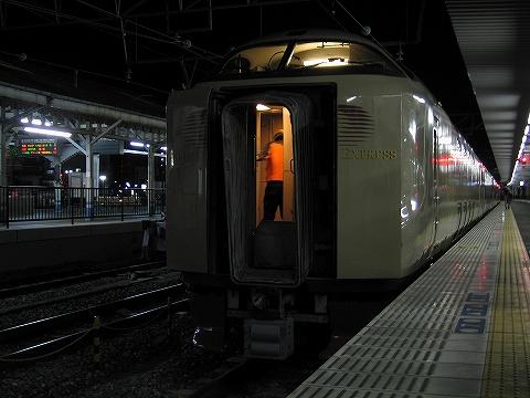 Type283_okayama0905