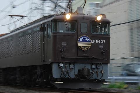 Ef6437_miyahara090722