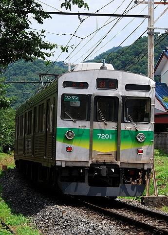Chichibu7000_kaminagatoro0907