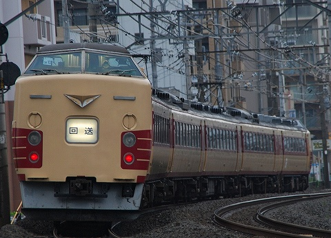 Type183_miyahara090725