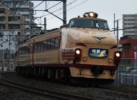 Type489_miyahara090725
