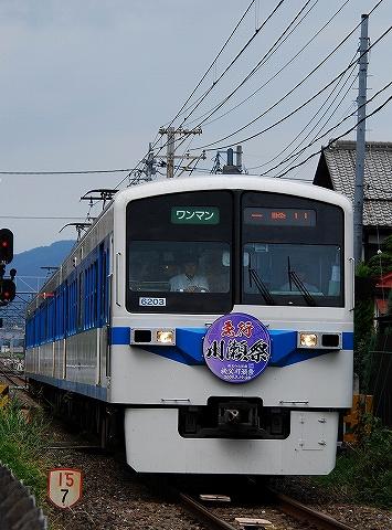 Chichibu6000_ohanabatake0907