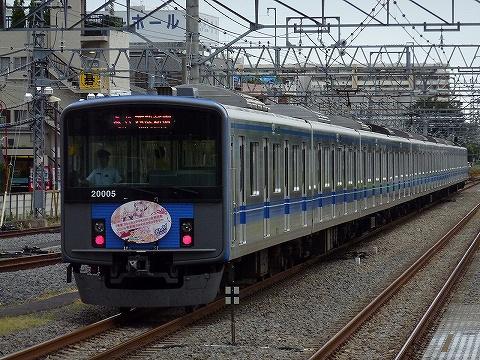 Seibu20000_shintokorozawa0907