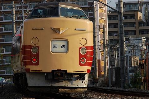 Type183_miyahara090726