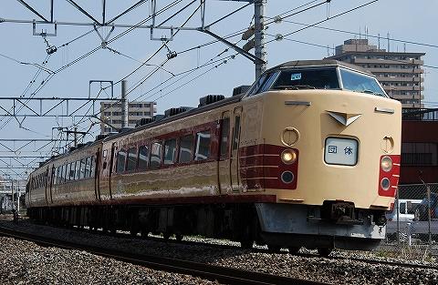 Type183_miyahara0907262