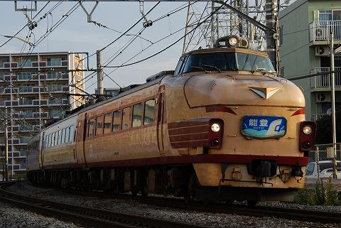 Type489_miyahara090726