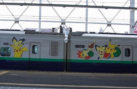 Type200_omiya09073