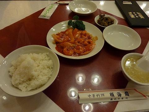 Chinatownlunch_jyunkaikaku