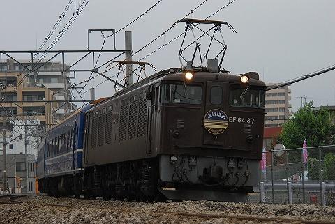 Ef6437_miyahara090801