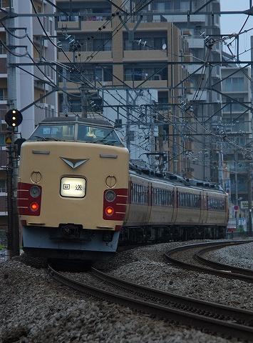 Type183_miyahara090801