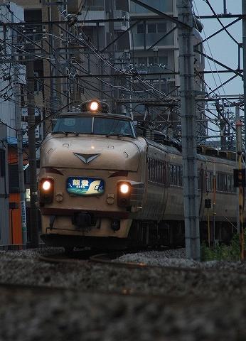 Type489_miyahara0908
