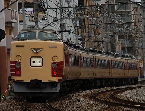Type183_miyahara090802