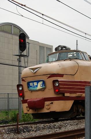 Type489_miyahara090802