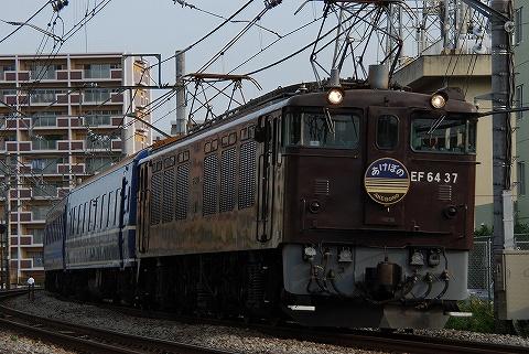 Ef6437_miyahara090805