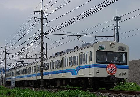 Chichibu1000_hiroseyachonomori09081