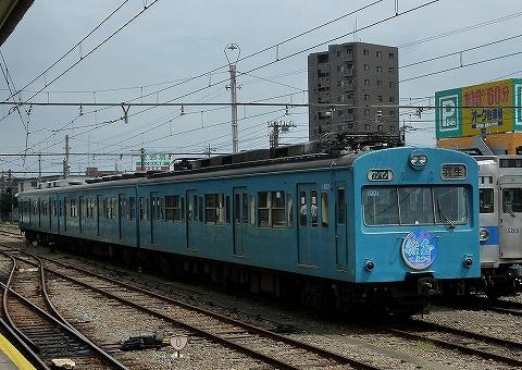 Chichibu1000_kumagaya09081