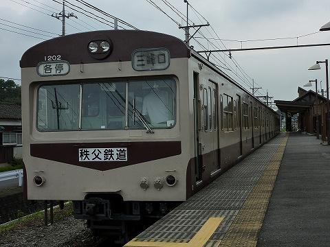 Chichibukuha1202_hiroseyachonomori0