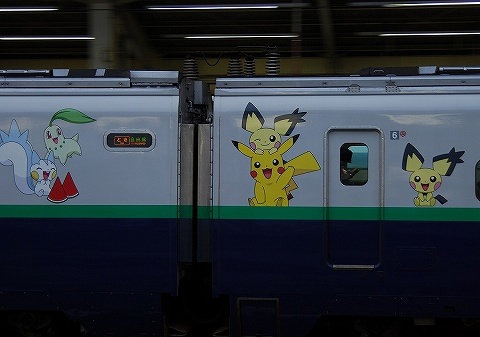 Pokemonwrapping_kumagaya