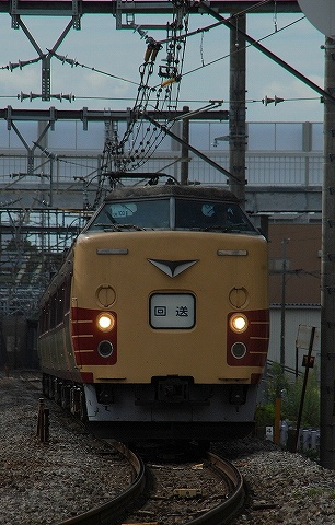 Type183_miyahara090807