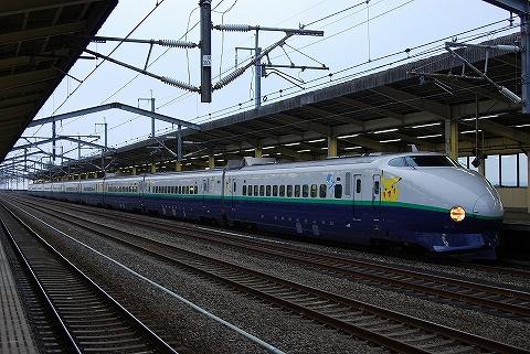 Type200_kumagaya09081